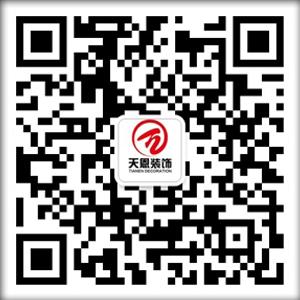河北天恩微信公众平台